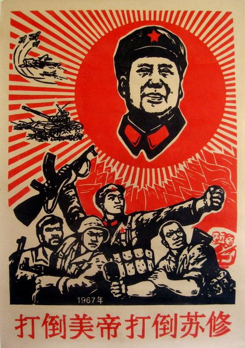 20131114XD-Googl-USSR-_07_tumblr_mlaknq4ash1qgvzl4o1_500
