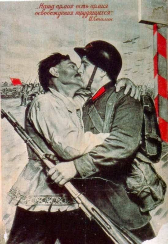 20131114XD-Googl-USSR-_08_love18
