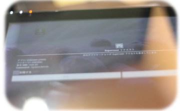 【お知らせ】2011年Xperia root化記事の扱いについて