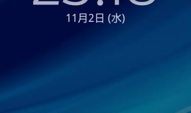 【コラム】海外端末におけるイオンSIM挿入時の▲の消し方