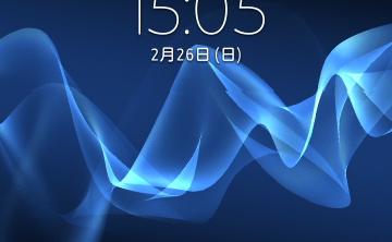 【NX】1stインプレッション