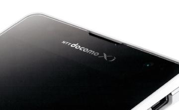 【GX・SX】Xperia新モデル発表!購入検討にあたり注意点など