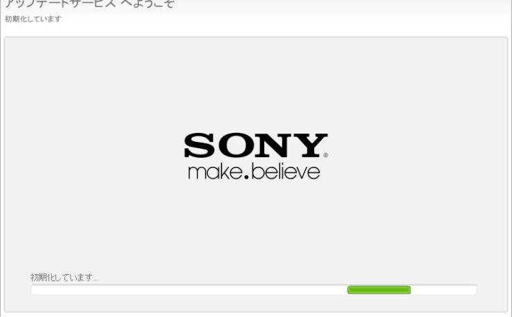 【NX・acro HD】初期化せずに新ファーム(ftf)をGETする