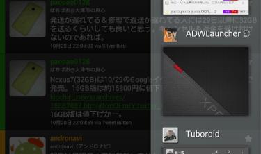 【GX】一歩先ゆくGX modのススメ