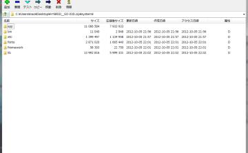 【acro HD】SO-03DをICS化する(キメラ仕様)