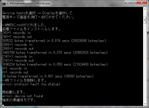 ax-easy-root03