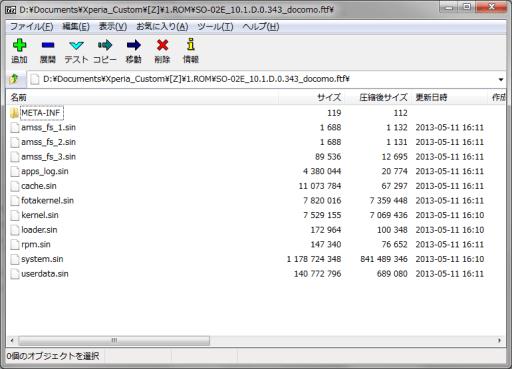 make-ftf-2-02