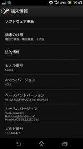 c6603-4-2-2-06