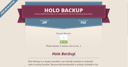 holo-backup04