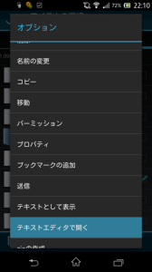 rooted-z11