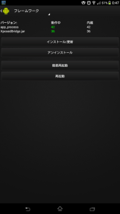 z-update-2-01