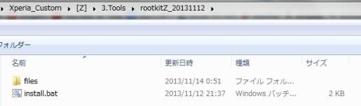 1click-root01