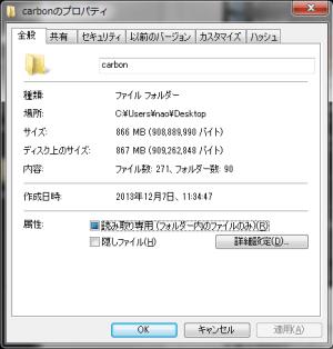 helium-backup12