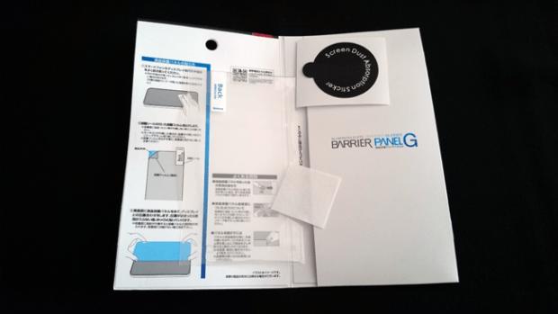 compare-glassfilm05