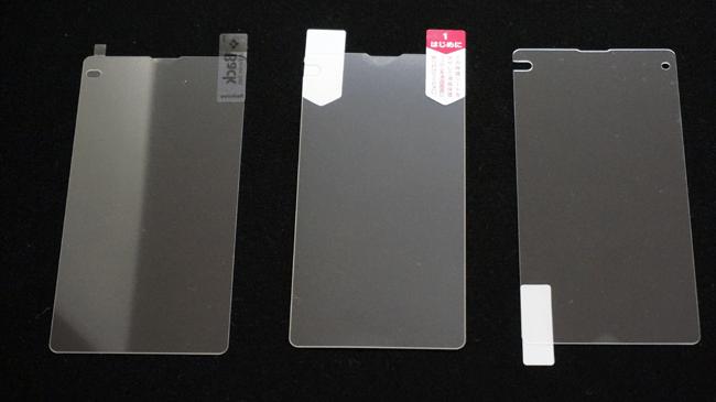 compare-glassfilm06