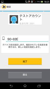 kids-smartphone21