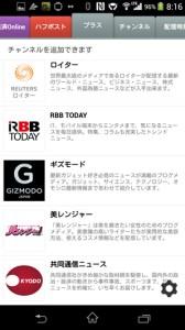 news-app05