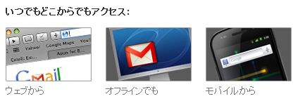 google-seivice05