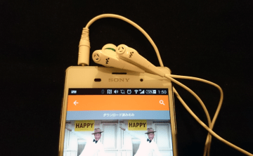 【コラム】Xperia Z3で使うイヤフォンのベストバイはこれだ!(ハイレゾはすごかった!けど・・・)