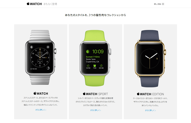 apple-watch02