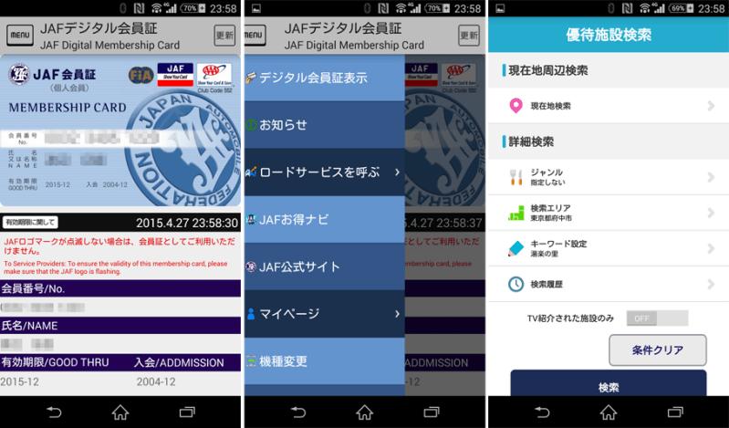 gw-drive-app01