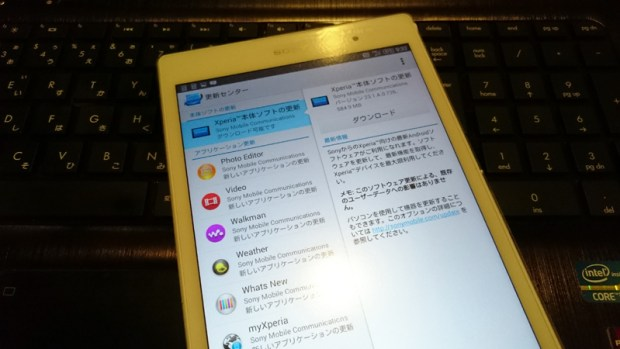 x-mobile-z3tc17