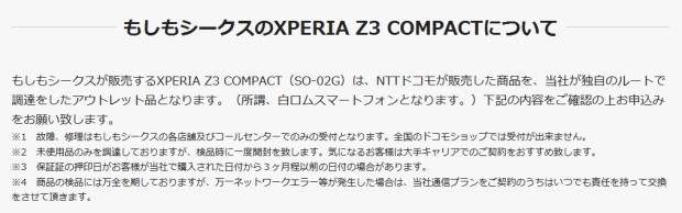 x-mobile-z3tc21