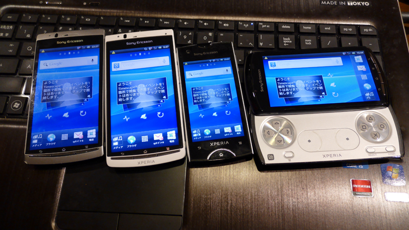 xperia-5th-anniversary17