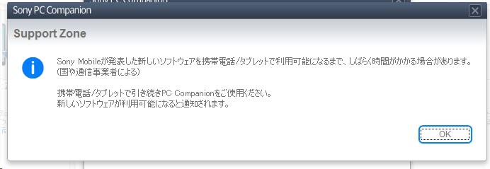 z3c-new-firmware03
