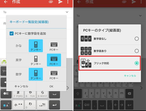 【Z4】POBox Plusの進化っぷりを改めて確認してみた(改善要望もあり)