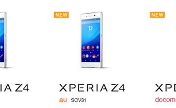 【Z4】ドコモ・au・ソフトバンクの価格がほぼ判明、発売日も間近か?