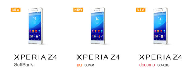 z4-price01