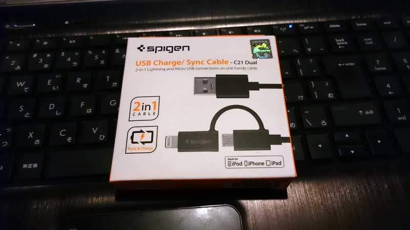 spigen-usb-cable01