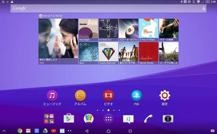 【Z4 Tablet】モバイルPCの代替になり得るか?を検証してみた結果