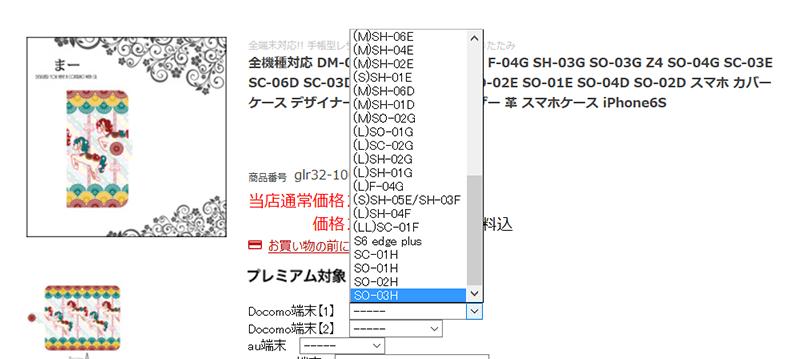 docomo-z5-01