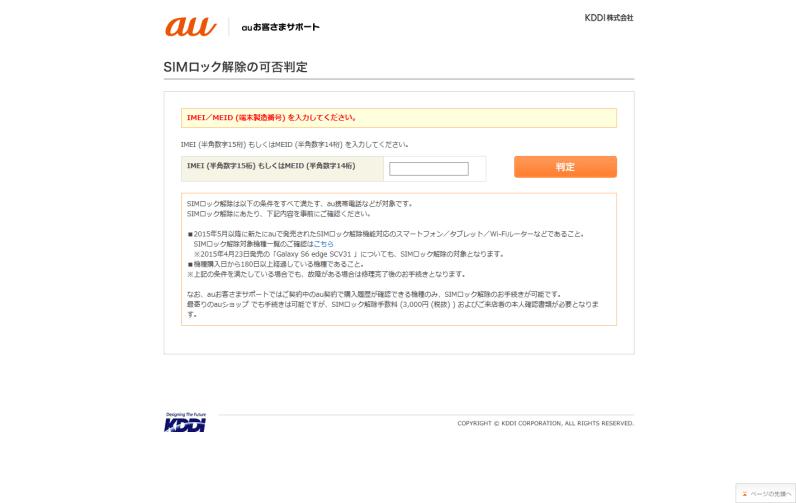 au-sim-unlock-day07png