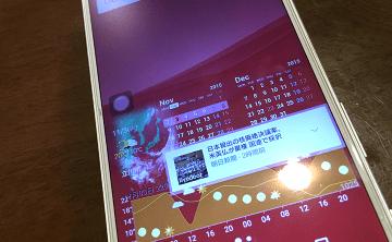 【アプリ】ようやく見つけたiPhoneのAssistiveTouchと同等機能を持つアプリ:EasyTouch Classic