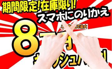 【コラム】2016年はケータイの買い方が変わる!?