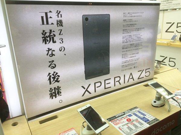 【コラム】やっぱりXperiaがいいよなと思う、たった1つの理由