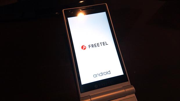 freetel-musashi15