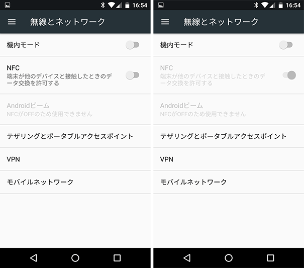 z3-android-n-developer-preview13