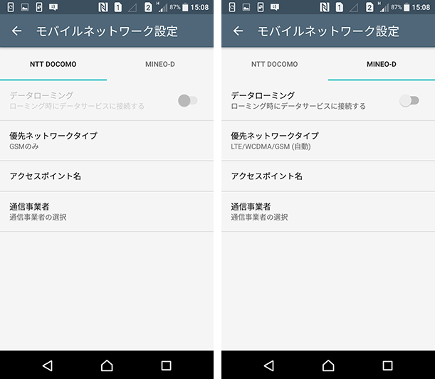 xa-xp-dual-comparison03