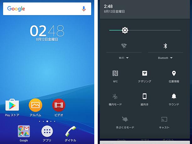 【Z3 Compact】Android 6.0にアップデートしたらMVNOでテザリングはできる?できない??を検証してみた