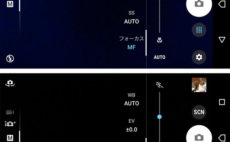 【XZ】カメラがすごい!と言われていますが、本当にすごいのかをXperia X Performanceと撮り比べてみた