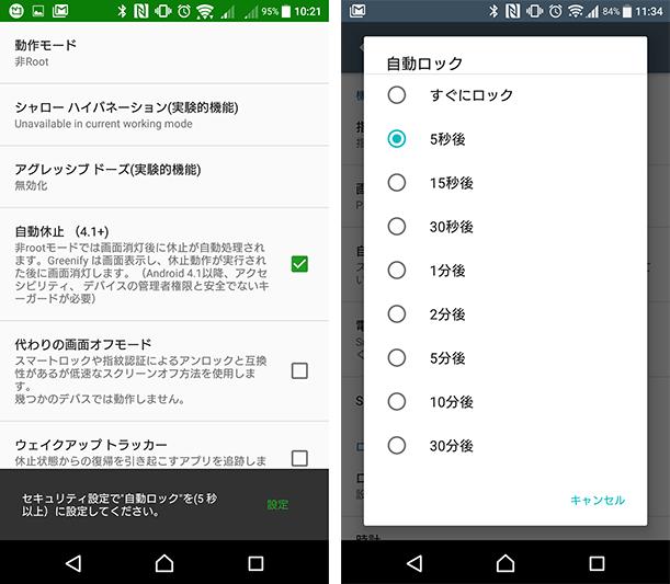 greenify11
