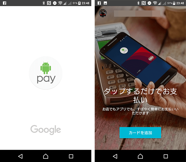 android-pay02