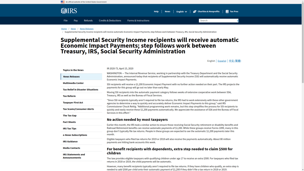 will social security recipients get stimulus automatically