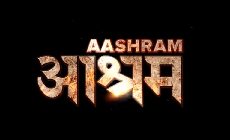 Bild von Ashram Web Series Review