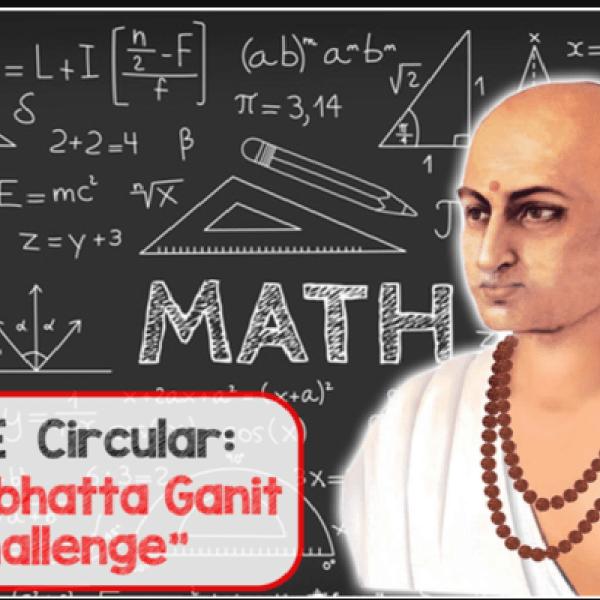 Her er alt du trenger å vite om Aryabhatta Ganit Challenge 2020