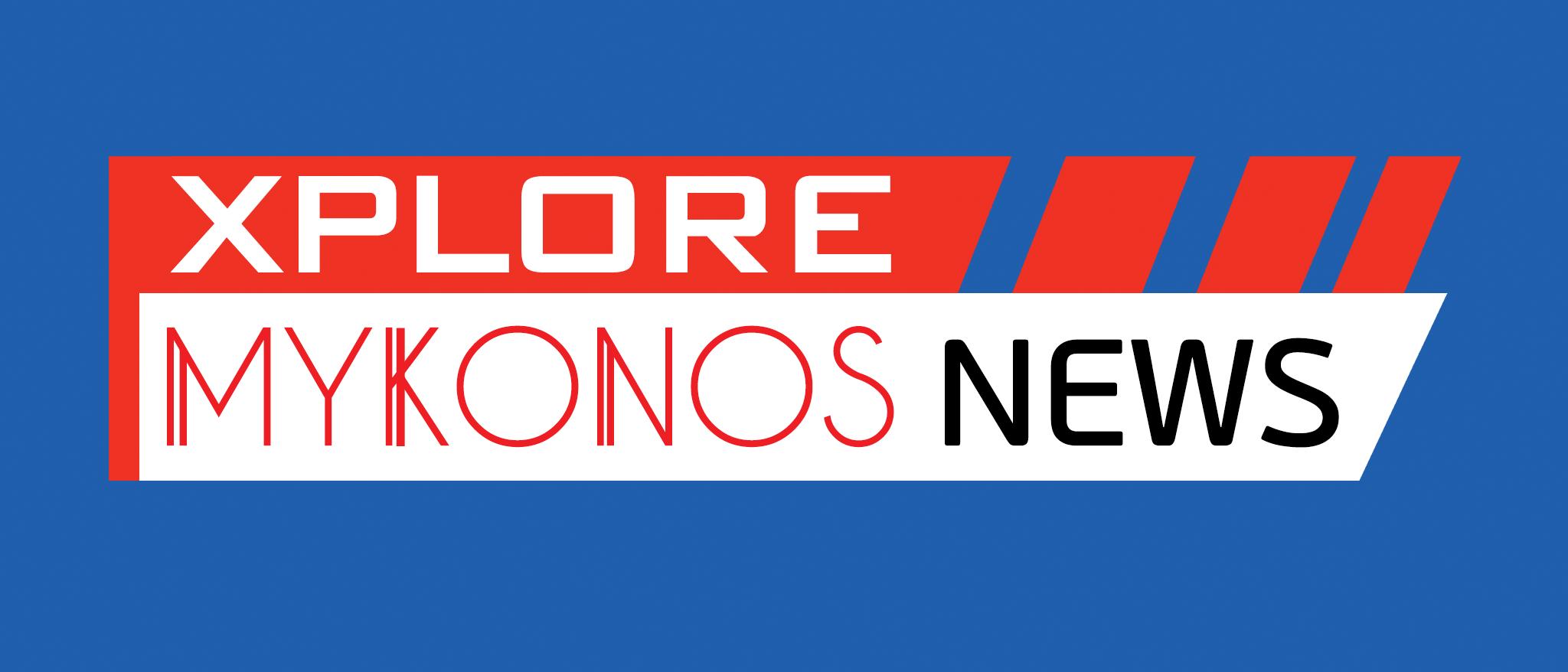 Μύκονος Ειδήσεις | Μύκονος Ενημέρωση | Νέα Μυκόνου | Xplore Mykonos News